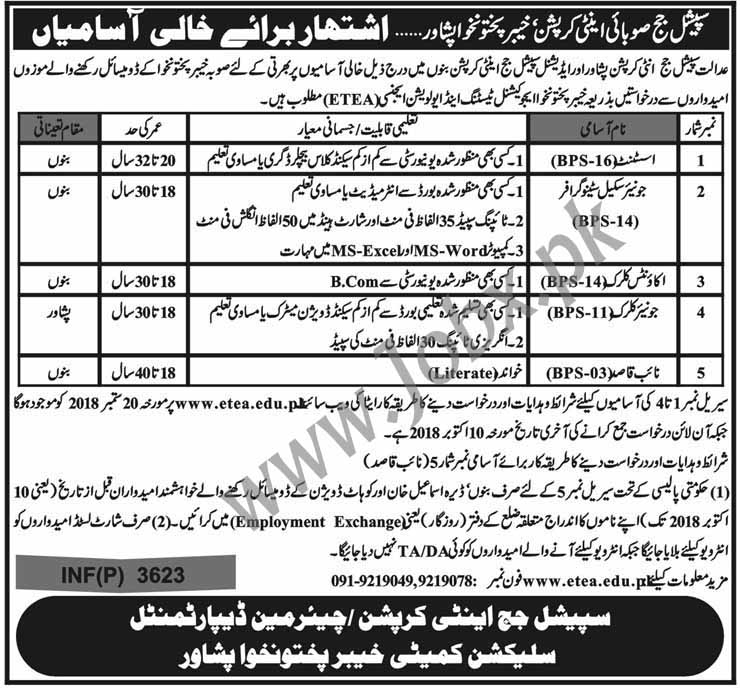 Eteat Jobs in Special Judge Provisional Anti Corruption Peshawar and Bannu