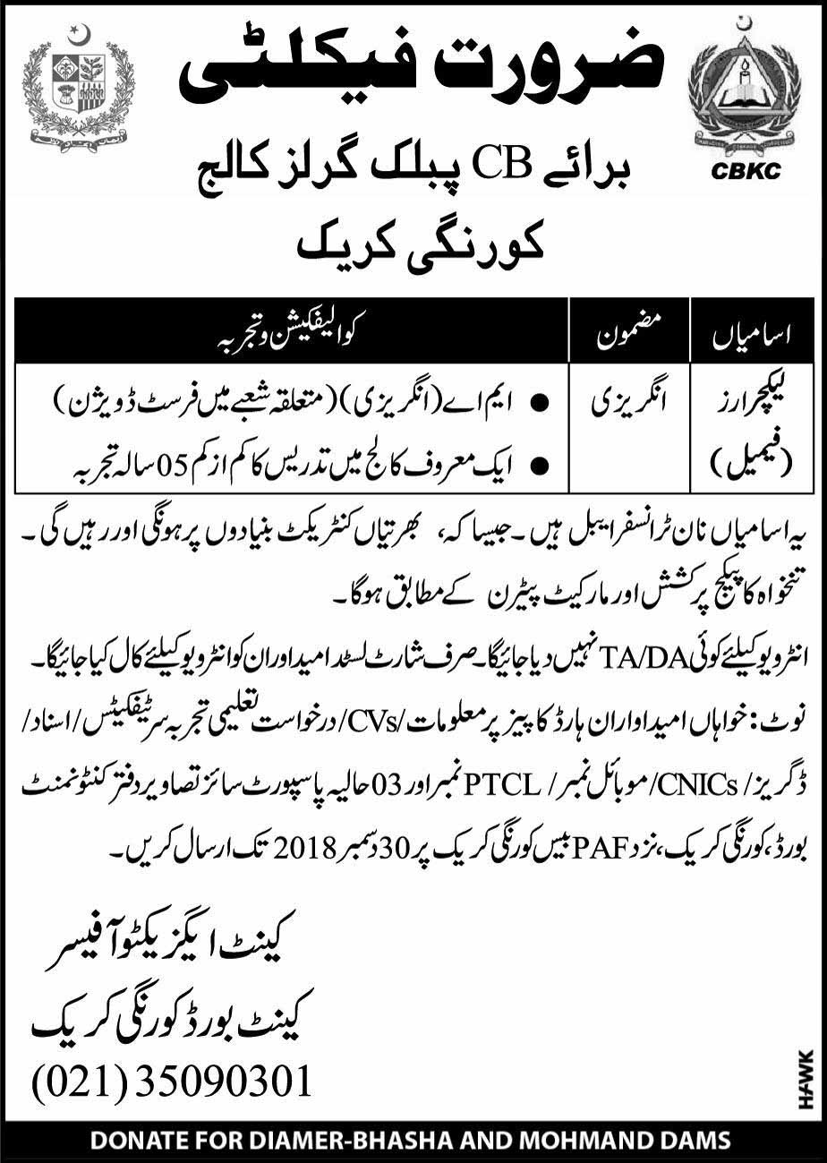 Female Lecturer Jobs in CB Public Girls College Korangi