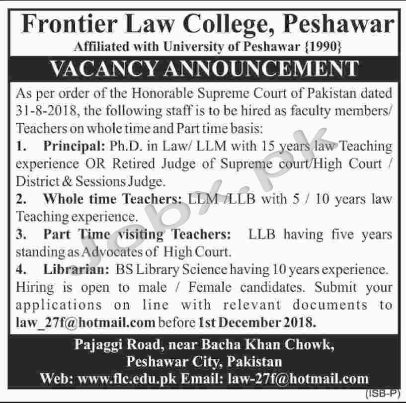 Frontier Law College Peshawar Jobs Nov 2018