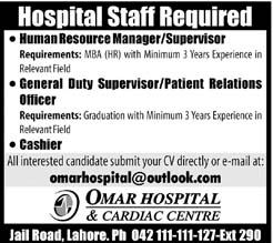 Jobs in Omar Hospital and Cardica Centre Lahore