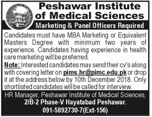 Jobs in Peshawar Institute of Medical Sciences