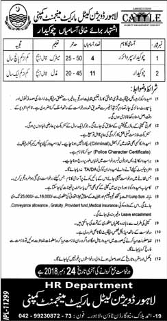 Lahore Divisional Cattle Market Management Company