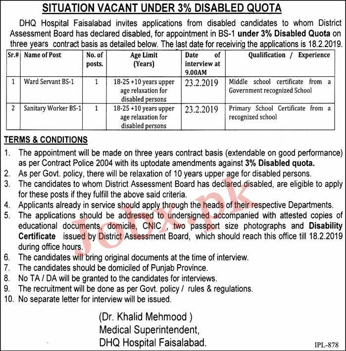 DHQ hospital Faisalabad