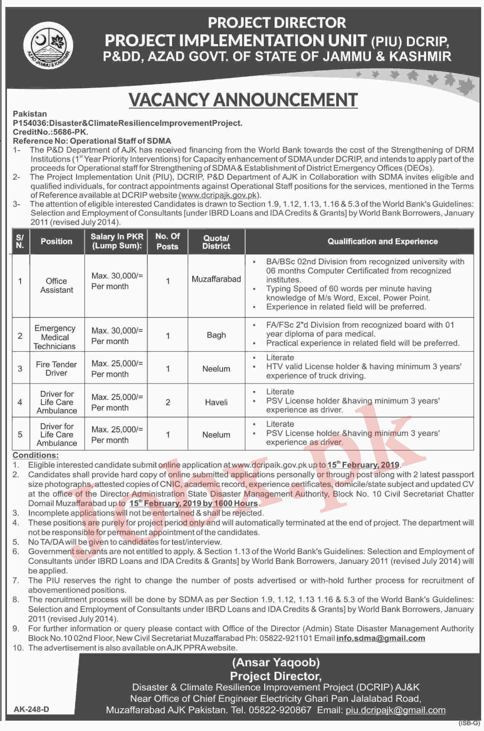 Jobs in AJK Planning & Development Department 2019