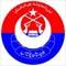 Balochistan Levies Force