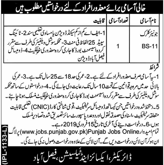 Excise & Taxation Faisalabad Jobs for Disabled People