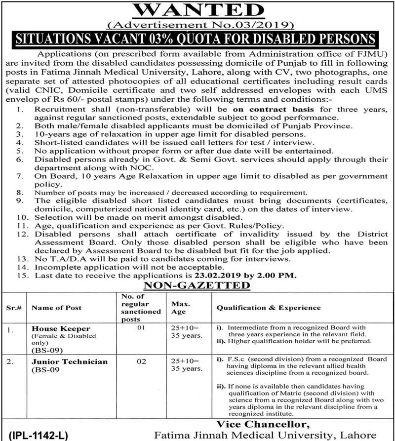 Fatima Jinnah Medical University Lahore Jobs 07 Feb 2019