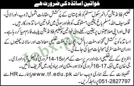 Female Teaching Staff required 10-02-2019