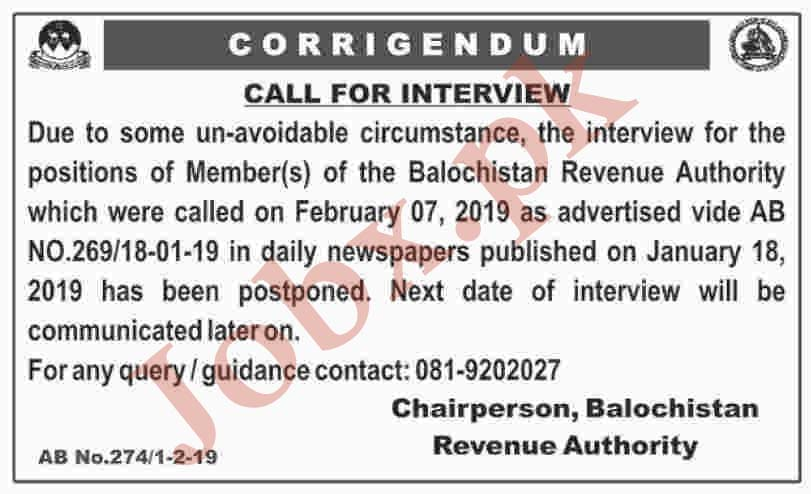 Interview Schedule is postponed for Revenue Authority Balochistan 2019