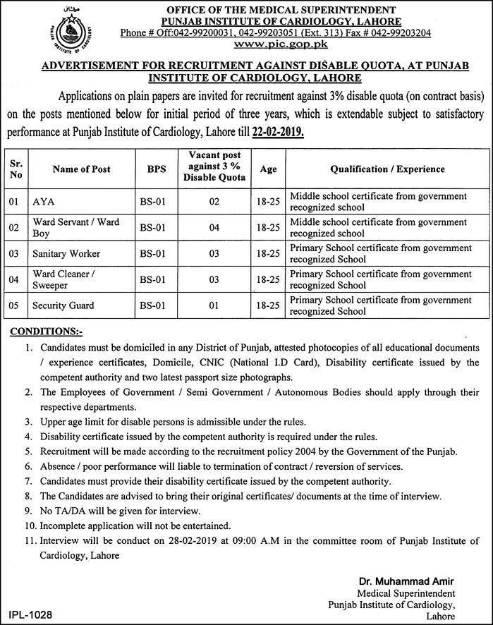 Jobs in Punjab Institute of Cardiology Lahore Feb 2019
