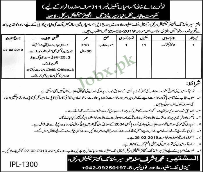 Junior Clerk Jobs in Engineer Mechanical Circle Lahore