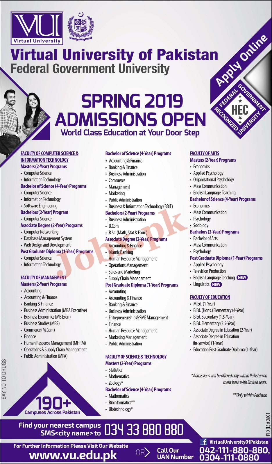 Admissions in Virtual University of Pakistan VU 2019