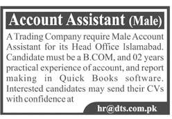 Assistant Accountant Jobs for B.com