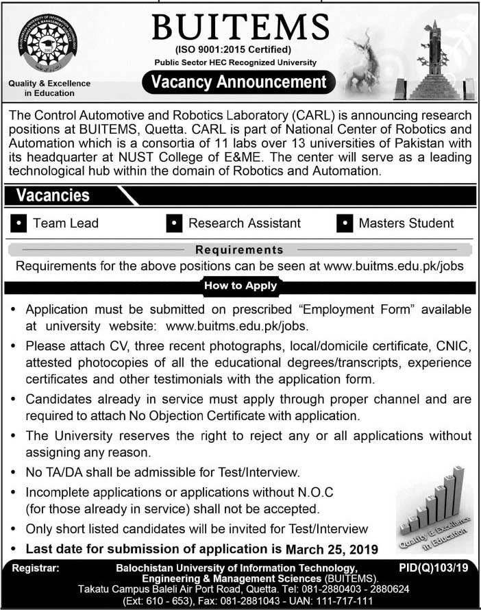 Jobs in Balochistan University Of Information Technology BUITEMS 2019