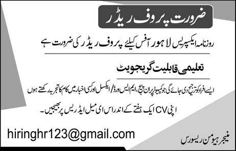 Jobs in Express Newspaper in Lahore 19 March 2019