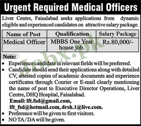 Jobs in Faisalabad for Medical Officer