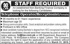 Jobs in Lahore for Telephone Operator & Receptionist