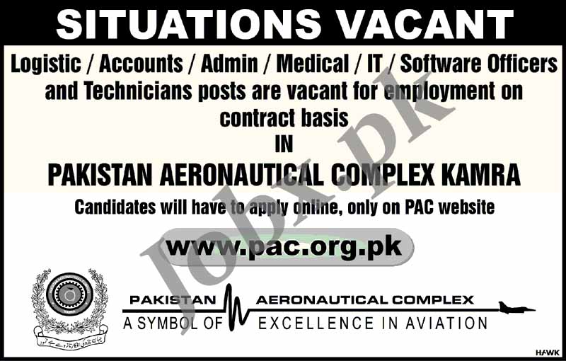 Jobs in Pakistan Aeronautical Complex 30 March 2019