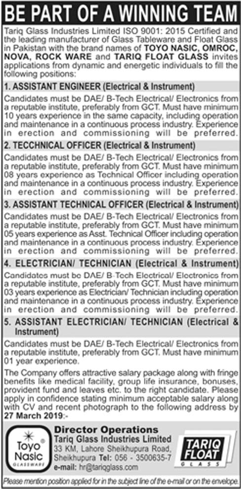 Jobs in Tariq Glass Industry Sheikhupura for Engineers & Other