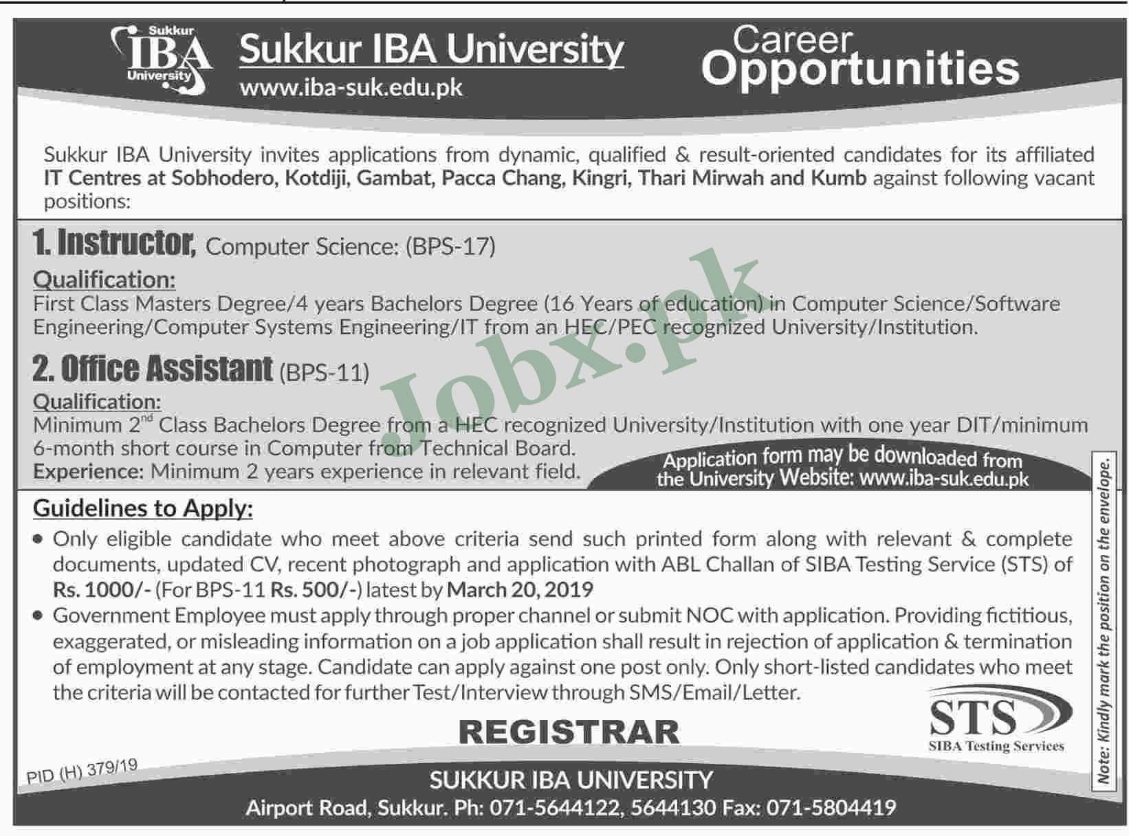 Latest Jobs in Sukkur IBA University