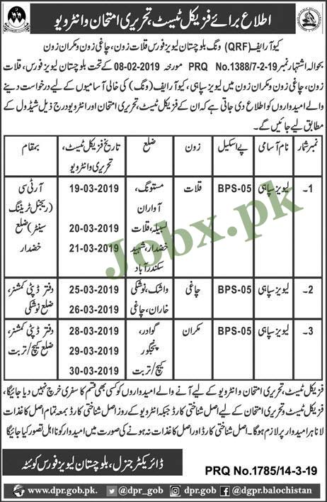 Levies Force Jobs Interview, Physical Test and Written Test Date Schedule 2019
