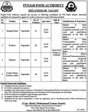 Punjab Food Authority jobs in Lahore 21 March 2019