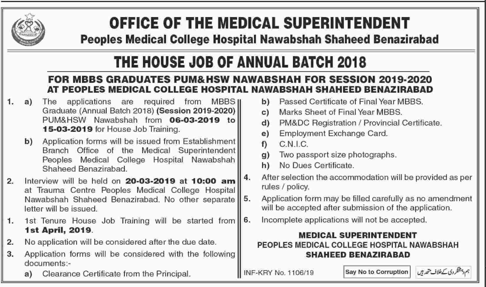 The House Job of Annual Batch 2018 07 March 2019