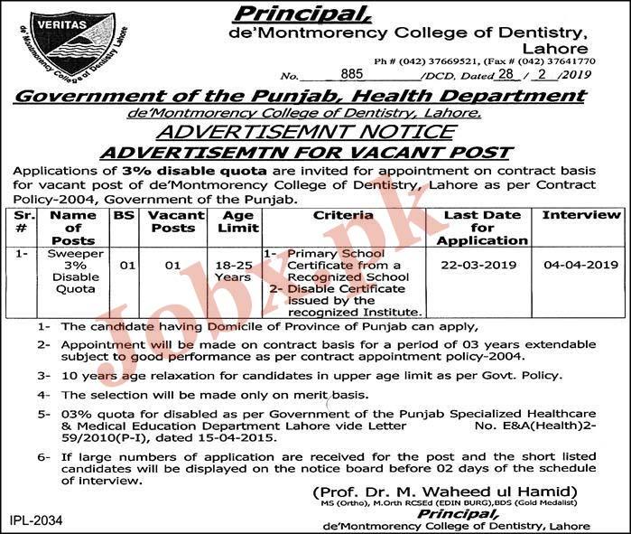 Health Department Lahore