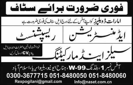 Administrators, Receptionist, Sales & Marketing Jobs in Islamabad 11 April 2019