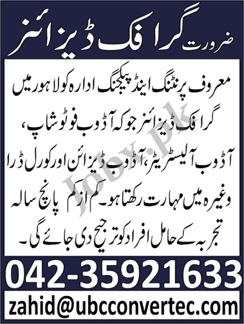 Graphic Designer is required in Lahore