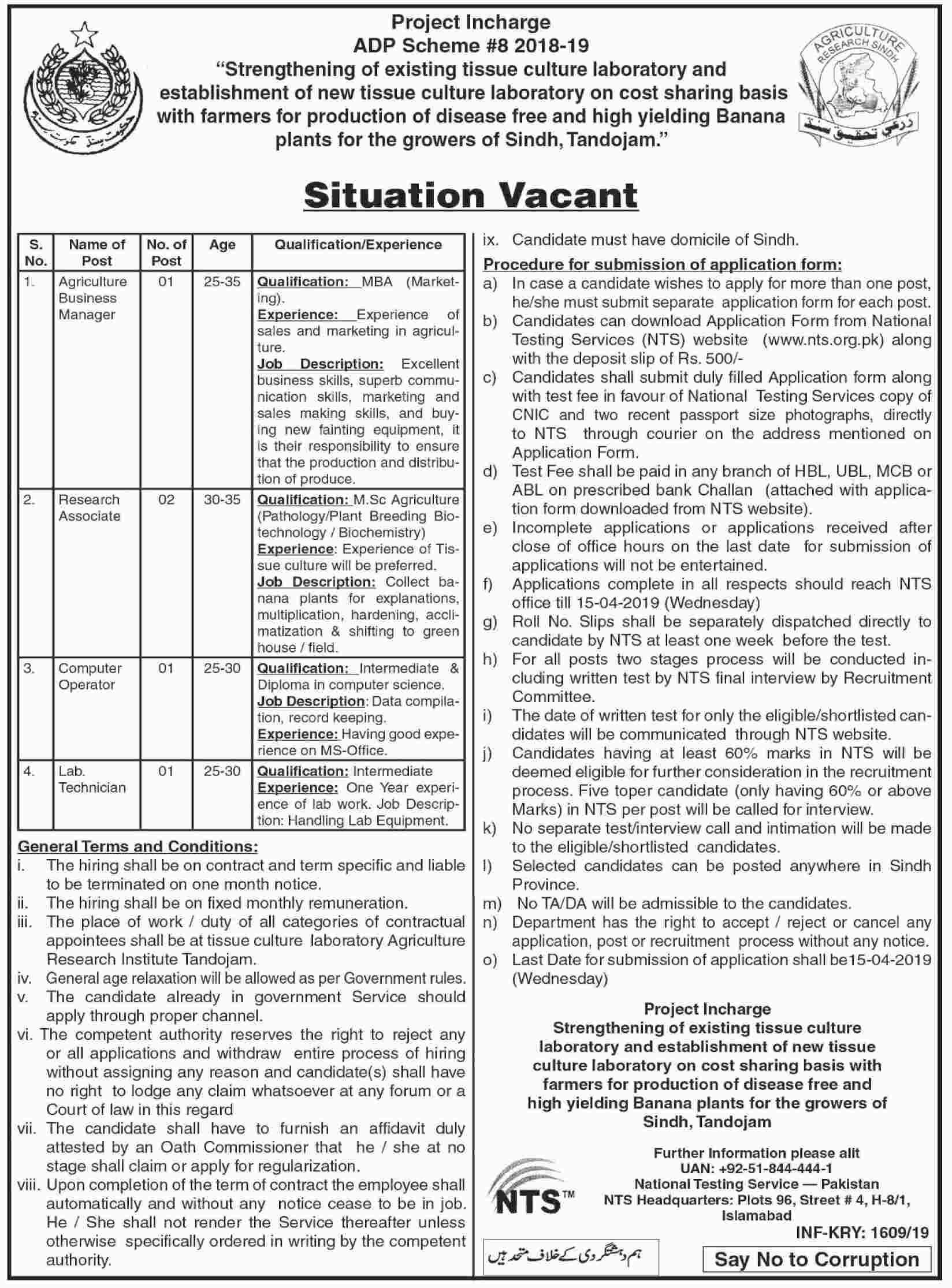 NTS Jobs in Agriculture Department Govt of Sindh 02 April 2019