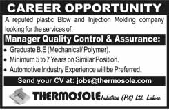 Quality Control Manager Jobs in Lahore