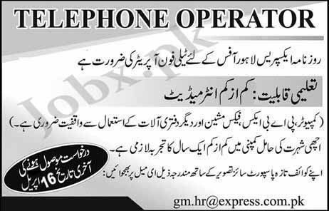 Telephone Operator required in Express Newspaper Lahore 11 April 2019