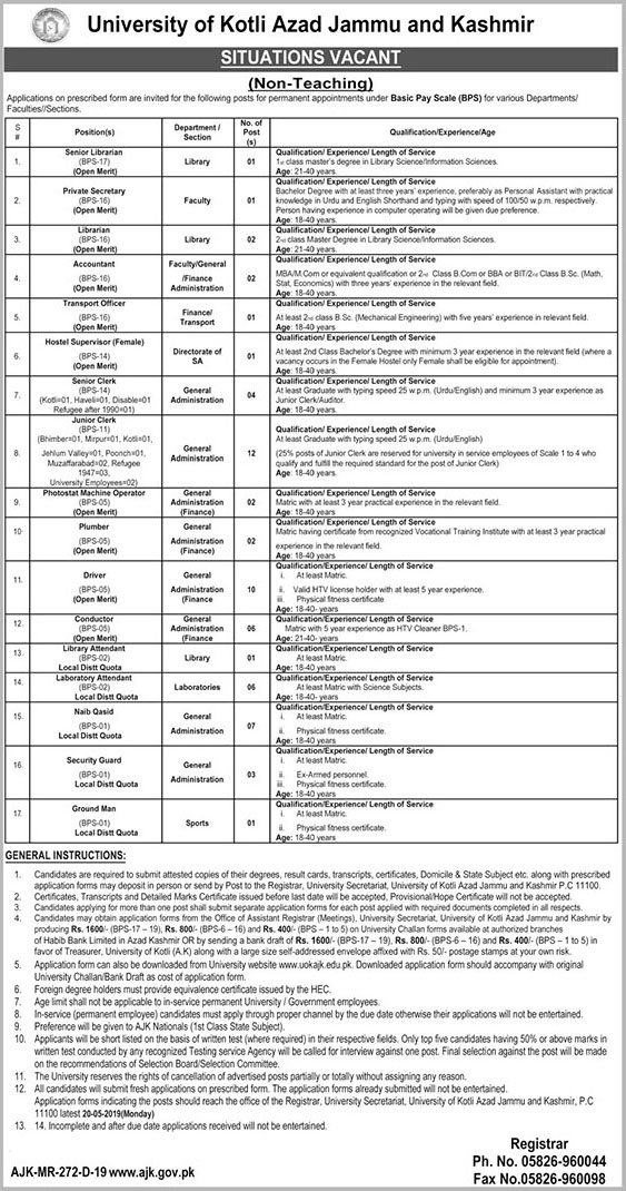 University of Kotli Azad Jammu And Kashmir 19 Apr 2019 Latest Jobs