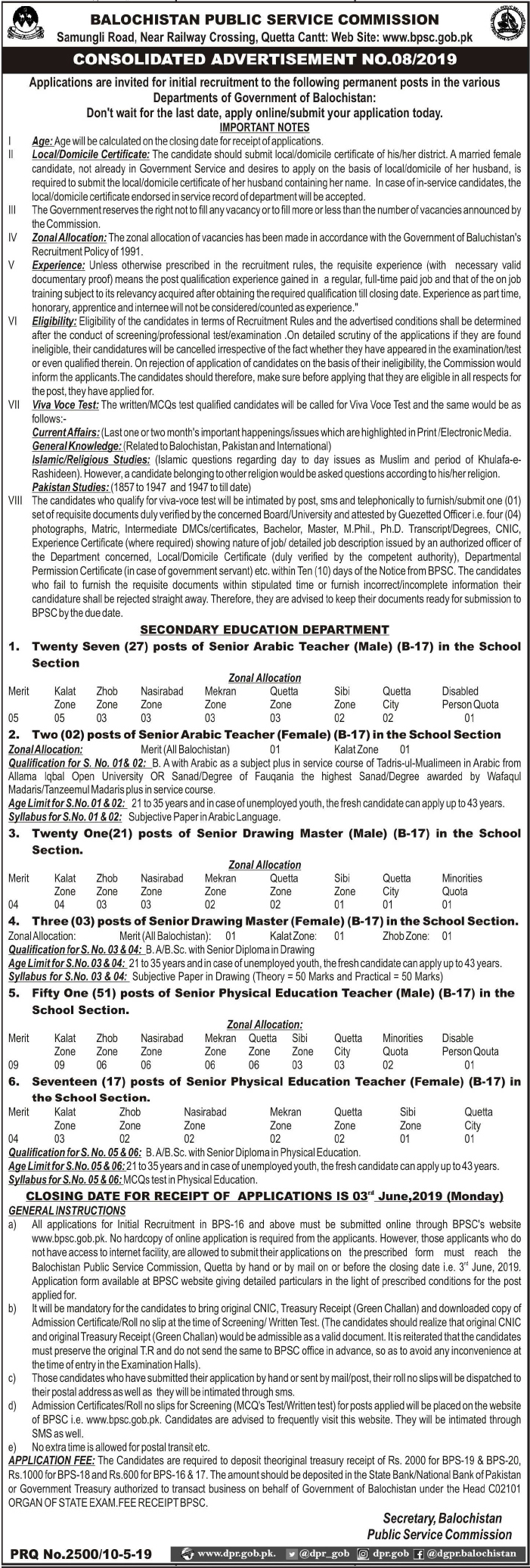 Educators Teachers Jobs in BPSC, Balochistan Public Service Commission