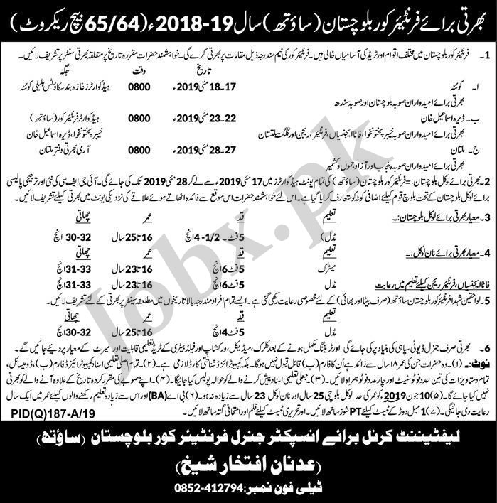 Jobs in Frontier core Balochistan (South) 07 May 2019 Batch 64-65