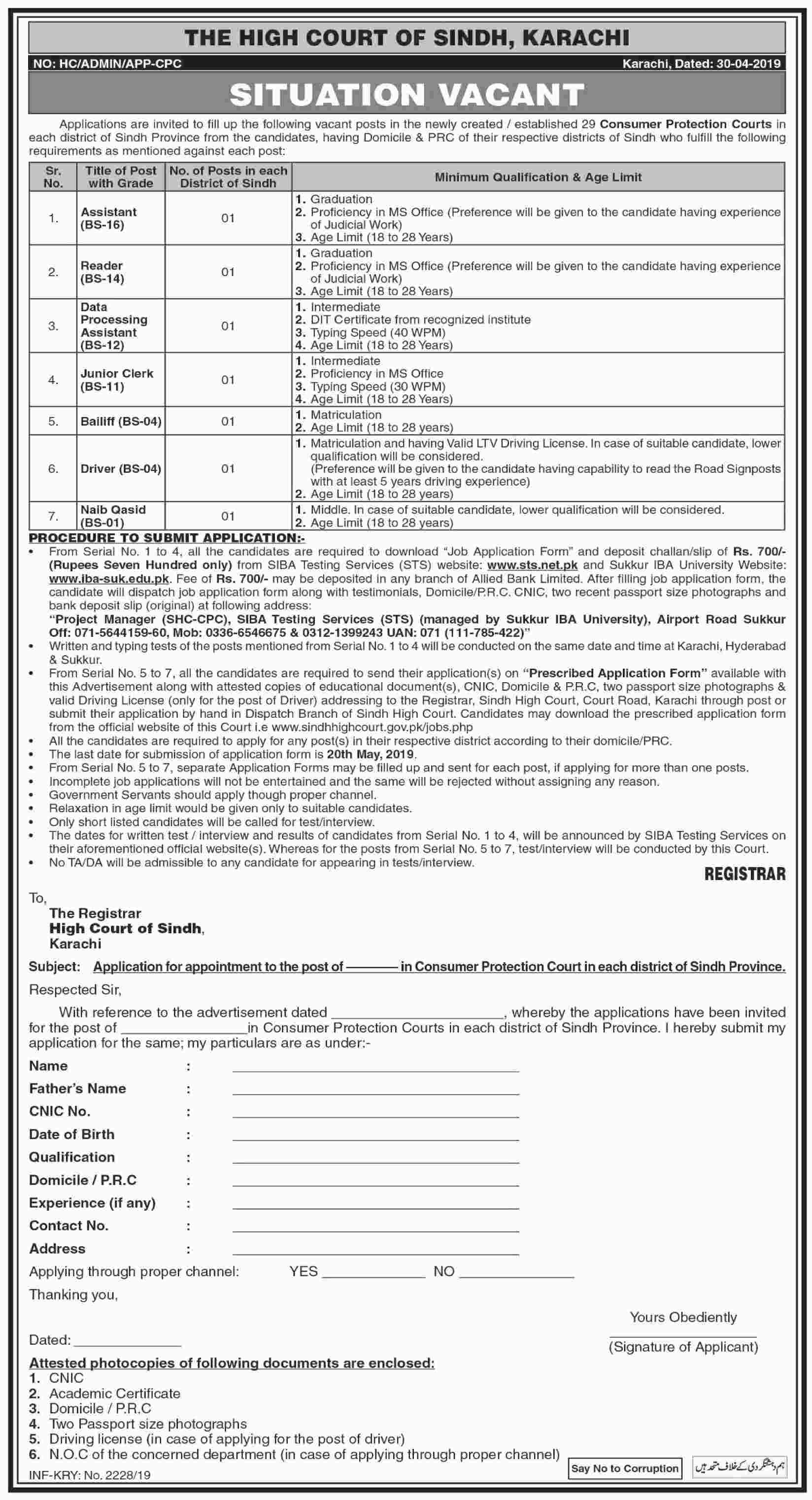Jobs in The High Court of Sindh, Karachi 01 May 2019
