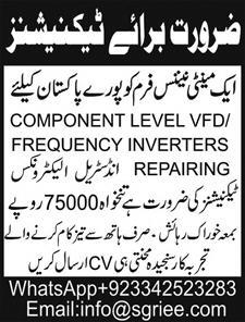 Technical Staff required from All Pakistan
