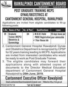 Jobs In Rawalpindi Cantonment Board June 2019