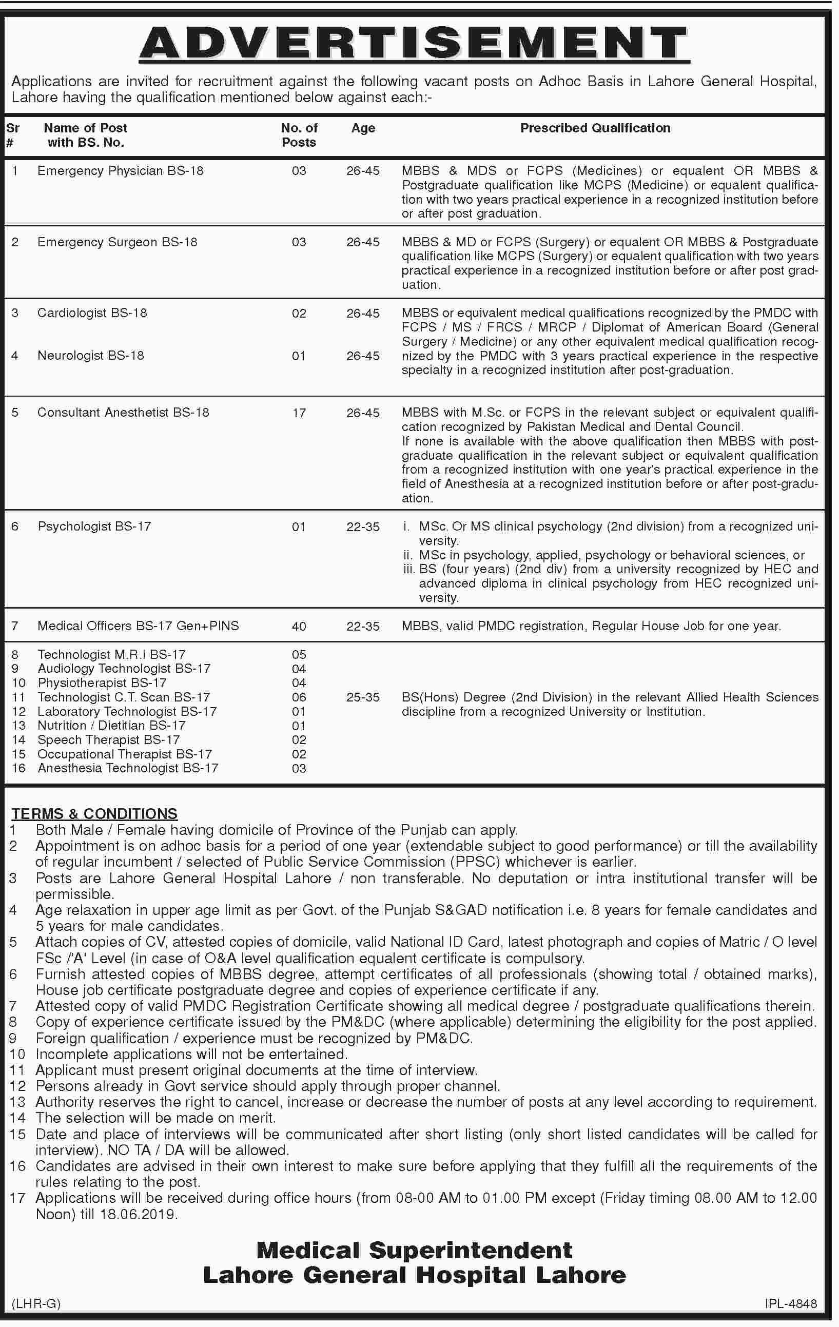Jobs in General Hospital Lahore