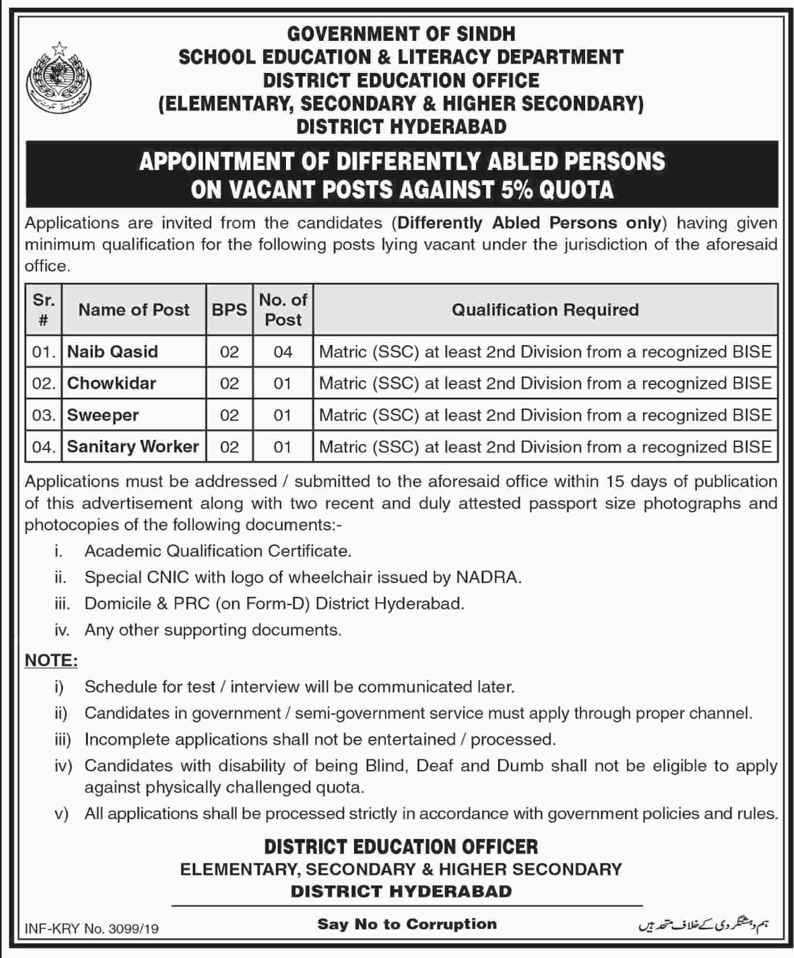 Jobs in Sindh School Education and Literacy Department Hyderabad 13 June 2019