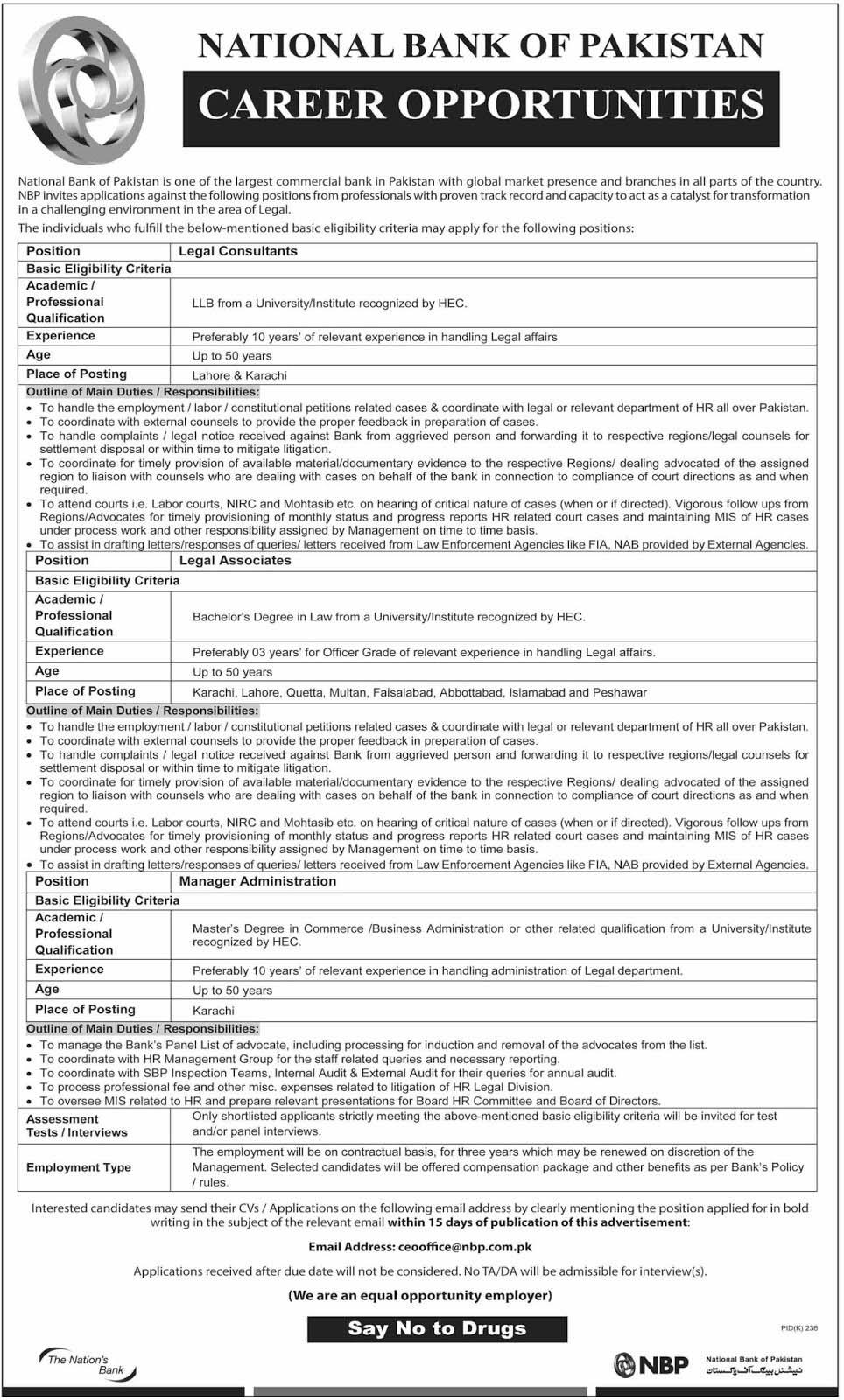 NBP National bank jobs 24 July 2019
