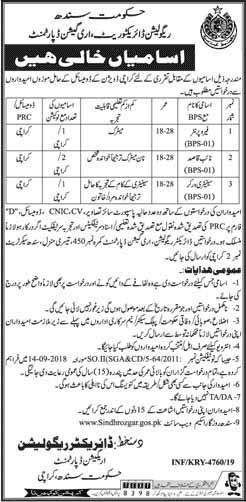 Latest Jobs in Irrigation Department Karachi Division 2019