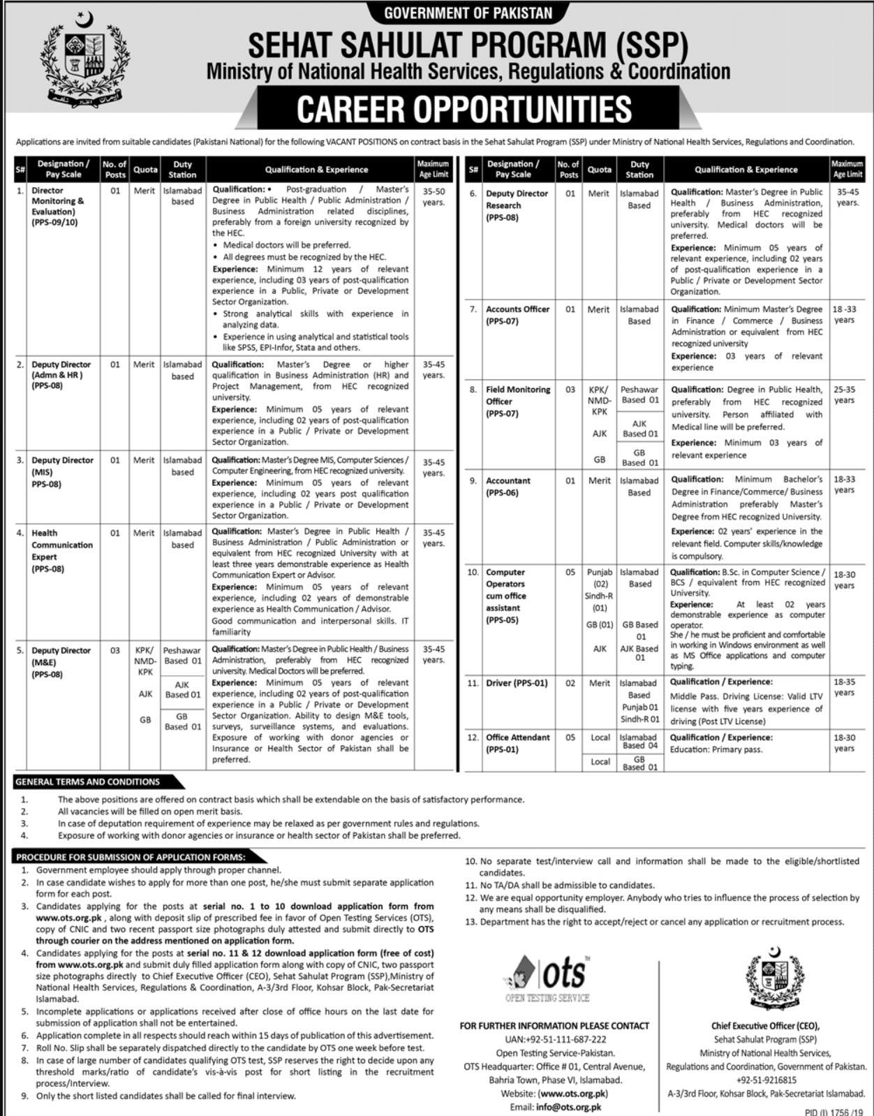 Jobs in Sehat Sahulat Program (SSP) Oct 22019