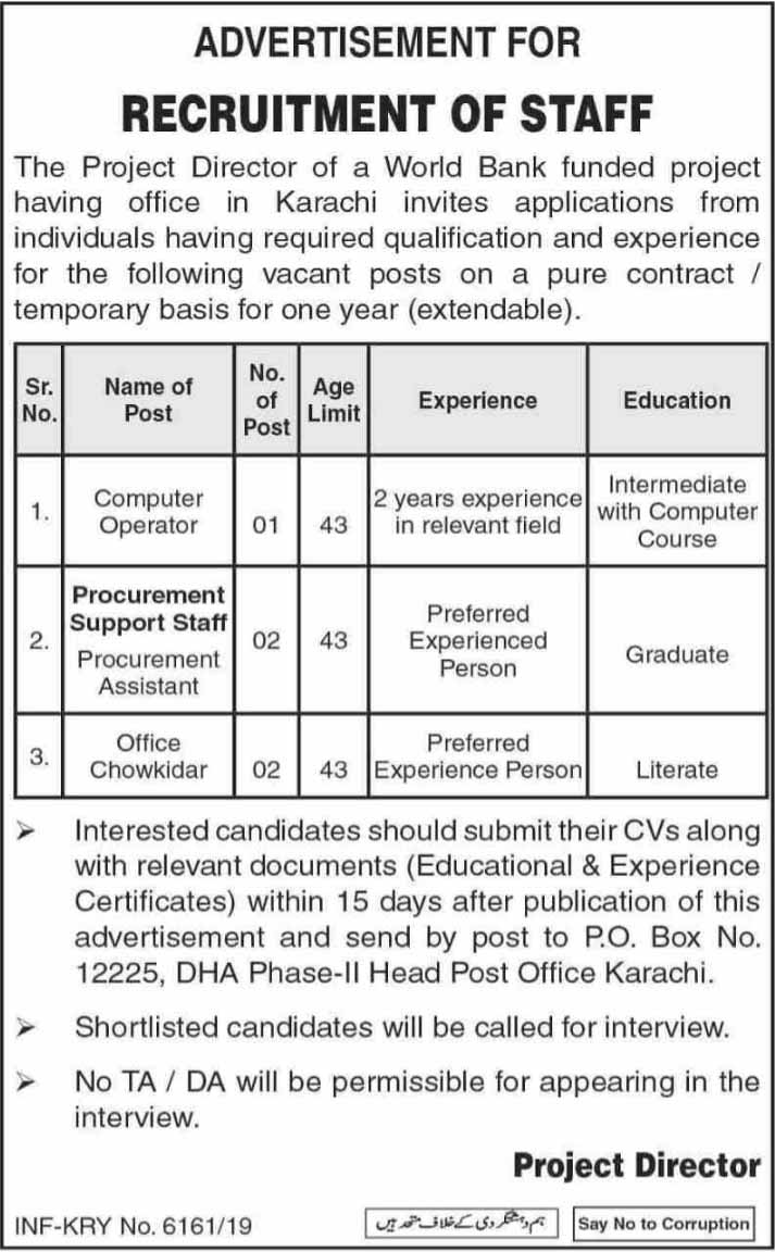 PO BOX 12225 Public Sector Organization Jobs For Computer Operator, Procurement Staff
