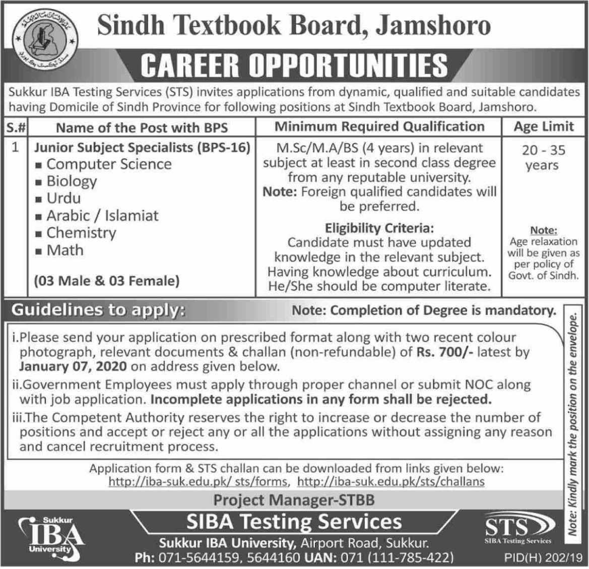Sindh Textbook Board Jamshoro Jobs