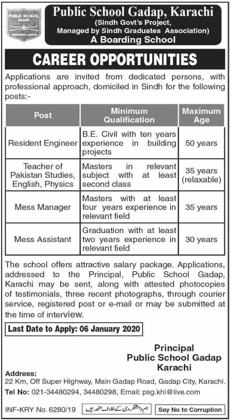 Jobs in Public School Gadap Karachi Sindh 2020