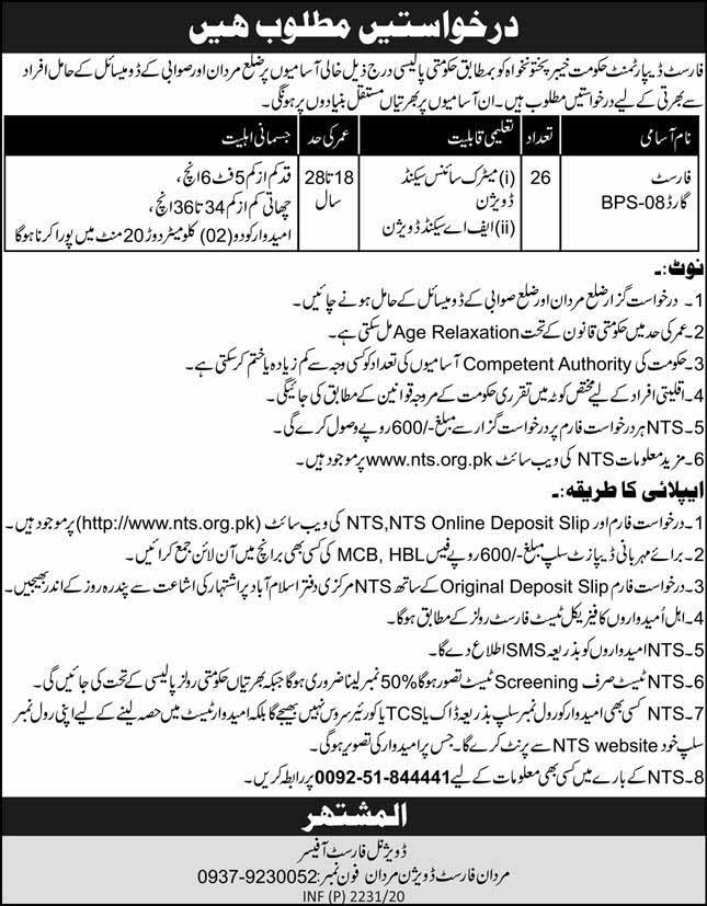 Forest Guard Jobs