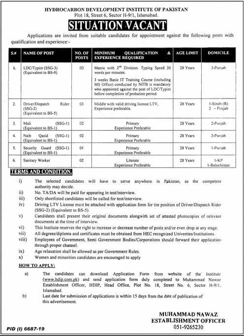 Jobs in Hydrocarbon Development Institute of Pakistan 2020