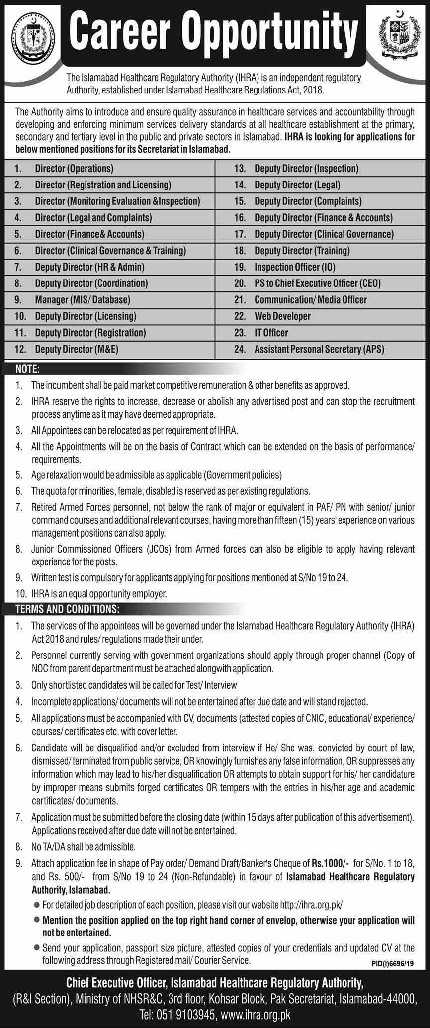 Jobs in Islamabad Healthcare Regulatory Authority IHRA